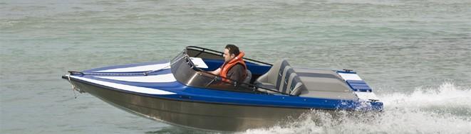 Phil birss marine hamilton jet 161 for Outboard motors for sale nz